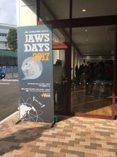 実録 JAWS DAYS 2017 ~RoadTrip,スタッフ,ハンズオンメンターで参加しまして~ | yamamanx