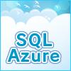 連載:SQL Azureを徹底活用|gihyo.jp … 技術評論社