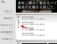CSSで縦書きを表現しようとすると、IE9のwriting-modeと-ms-writing-modeがどうにもおかしい件 | 愛知県名古屋市のホームページ制作ならSPOT(スポット)