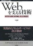 SIerのシステムエンジニアがWebサービスをリリースするときに知るべき4つのこと - arveltの技術メモ