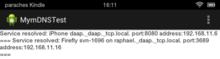 iOS で Bonjour 使って提供するサービスをお知らせしてみる - Debian GNU/Linux 3.1 on PowerMac G4