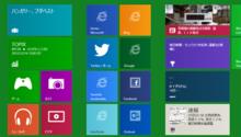 Internet Explorer MVP による IE Test Drive 技術解説 : サイトのピン留め - Internet Explorer ブログ (日本語版) - Site Home - MSDN Blogs