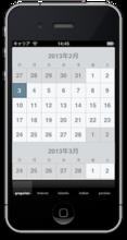 iOSでカレンダービューを簡単に表示するライブラリ - Debian GNU/Linux 3.1 on PowerMac G4