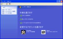 (Windows 簡単バージョン) CANONやEPSONのプリンタで AirPrint 印刷をする | paraches lifestyle lab.