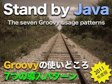 The report of JavaOne2011 about groovy