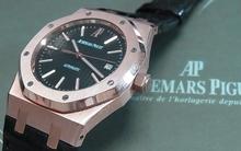 ブランド腕時計オークション「タイムピークス」