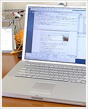 ATOK 2005 for Mac OS X:デザインの現場から 思ったことをそのまま文字にできる快感