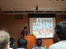 Rubyist Magazine - RegionalRubyKaigi レポート (23) 大江戸 Ruby 会議 01