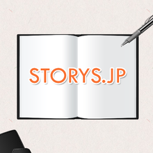 STORYS.JP | 名刺にのらないストーリー