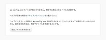 AWS Amazon EC2 + Amazon RDSを使ってWordPressを構築する | tsuchikazu blog