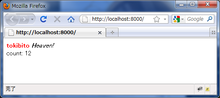 Python標準ライブラリだけでWebフレームワークっぽくしてみる - Python Web フレームワーク アドベントカレンダー2010