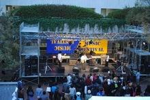 学園祭特集2009::首都大学東京/第5回みやこ祭/実行委員長へのアンケート取材!