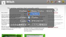 MacのCommand+Tabでウィンドウ単位に切り替え - IwazerReport