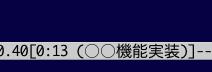 Org-modeでタスク管理をする場合のベストプラクティス - ぽんぽこ日記