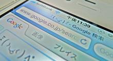 最近の Unicode 顔文字「ˉ̞̭ ( ›◡ु‹ ) ˄̻̊」について - ワタタツの日記!(2012-03-02)