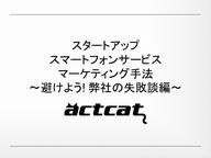sumyapp ~iPhone Developer sumyapp's site~