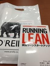 [Running Lean]『Running Lean -実践リーンスタートアップ』刊行記念 著者アッシュ・マウリャ氏 来日特別セミナー at Yahoo! JAPAN | ikemonn's blog