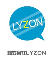 Webサイト制作・運用・コンサルティングに新しい価値を生み出すLYZONのWebアウトソーシング|株式会社LYZON