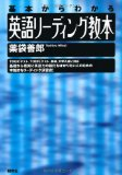 Lang-8の添削機能はお手軽に日本人の英語力を上げてくれる、と思う!! - I am Cruby!