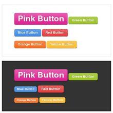 CSS3で影付き角丸グラデーション付きのボタンを作成するサンプル - jsdo.it - Share JavaScript, HTML5 and CSS