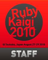 Rails3.0リリースアナウンス超訳 | ysakaki.com