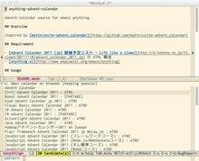 技術系 Advent Calendar の全てを emacs から選べる anything ソースを書いた (anything-advent-calendar) - Thanks Driven Life
