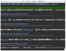 Emacs から Togetter 見れる togetter-el 書いた。 - Thanks Driven Life