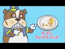 米粉のパウンドケーキの作り方。 トマト菓子のレシピ - [ レシピmomo. ]