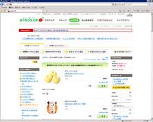 伊藤忠テクノソリューションズ(株)|企業情報|プレスリリース|参考資料:日本生協連、今年夏までに新EC・SNSサイトを全国規模に拡張