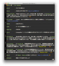 TweetVim 1.0 をリリースします!!! - basyura's blog