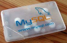 MySQL講座 | しゅうへいの日々向上宣言