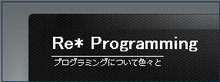 jQuery公式PluginRegistryに自作プラグインjqKeycodeBinderを登録した   Re* Programming