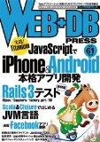 Jenkins CIでRSpecを自動実行する - どっかのBlogの前置きのような