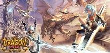 ドラゴンアーク [RPG by GREE(グリー)]