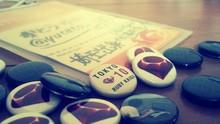 東京Ruby会議10, more!! | うのうのエンジニアブログ