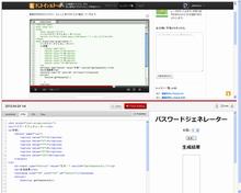 ドットインストールとjsdo.itでプログラミングを学ぼう! | undefined