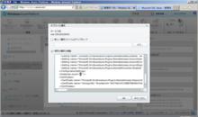 Web制作者が知っておきたい オープンソースアプリ&クラウドでのWeb構築の心得:第1回 EC-CUBE on Windows Azure|gihyo.jp … 技術評論社