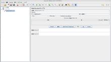 WebSocketを負荷テストする: overflow:auto