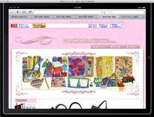 iPhone/iPadのMobileSafariで背景画像のセンタリングが効かない不具合をMediaQueryで解決する方法 #iPhone #iPad #CSS3 #html5 | 愛知県名古屋市のホームページ制作ならSPOT(スポット)