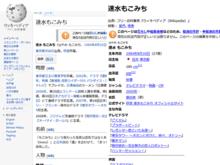 デザインが苦手な人も分かる「デザインは全て意味がある」6つの要素 - WEBCRE8.jp