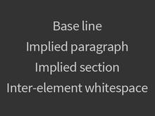 知らないといつまでたってもHTMLとCSSが理解できない暗黙の仕様4つ - WEBCRE8.jp
