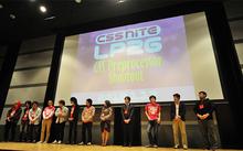 CSS Nite LP, Disk 26「CSS Preprocessor Shootout」行ってきた | toybox-design.net
