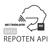 REPOTEN API は WEB の新しい PDF 生成プラットフォームです。 | REPOTEN API ベータ版