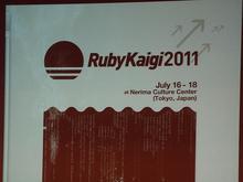 日本Ruby会議2011に参加しました » 寺子屋未満