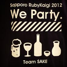 札幌RubyKaigi2012にスタッフとして参加しました。 » 寺子屋未満