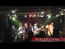【iMovie】Dr.Paradi Night 総集編ーぱらじの、ぱらじによる、ぱらじのためのライブ!ー - YouTube