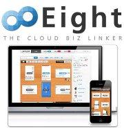 10万人が使う名刺管理アプリEight