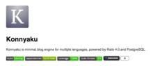 最近GitHubのREADMEに貼ってある、バッジみたいなのいろいろ    - セミリタイアしたい。 - ダメ人間ブログ