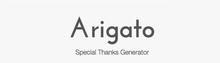 GemfileからSpecial Thanksページを生成するgem「arigato」と、それをRailsに簡単に組み込むengine「arigato_rails」を作った    - セミリタイアしたい。 - ダメ人間ブログ
