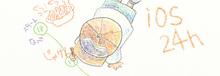 川谷制作所 » 人のイベントを勝手に告知してみるシリーズ「iOS24h 創刊準備号 (第0号)」